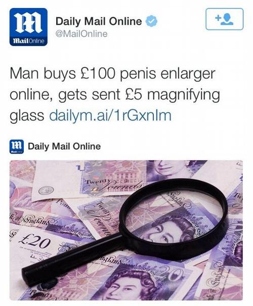 PenisGlass